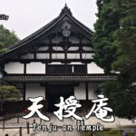 Directions and highlights of Tenju-an Temple.
