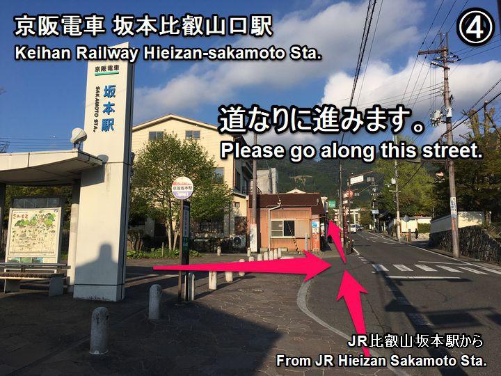 enryakuji-htg-04_s