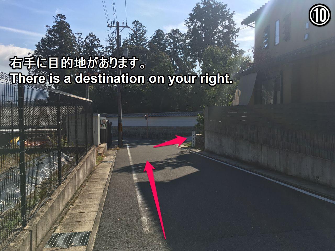 entsuji-htg-10