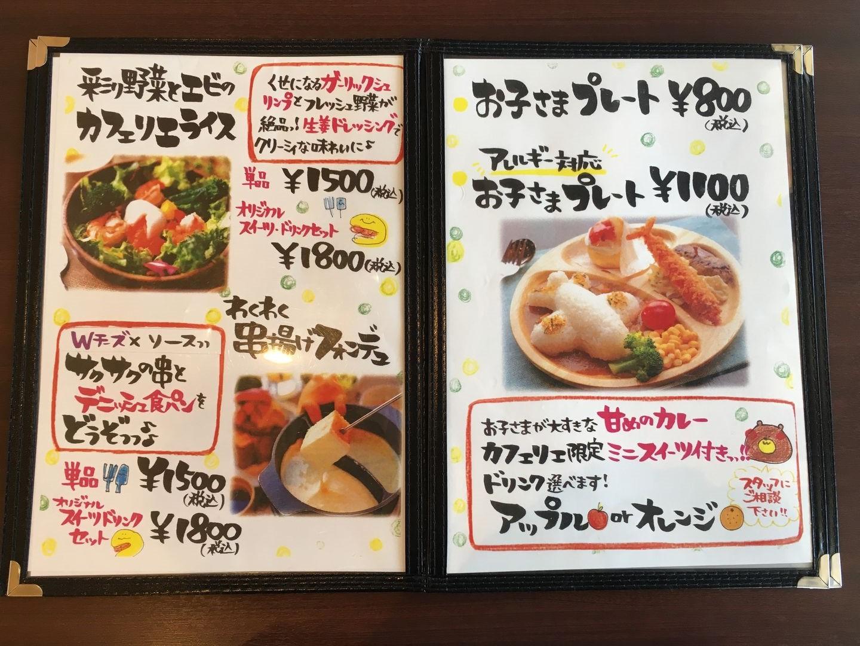 cafelie-menu-02