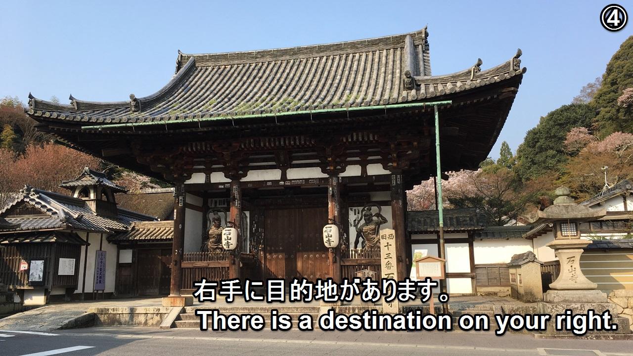 ishiyamadera-htg-04