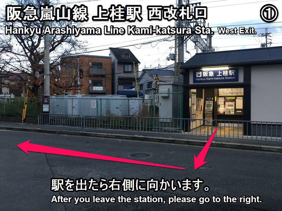 jojuji-htg-01-1_s
