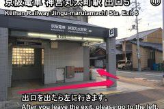 konkaikomyoji-htg-01