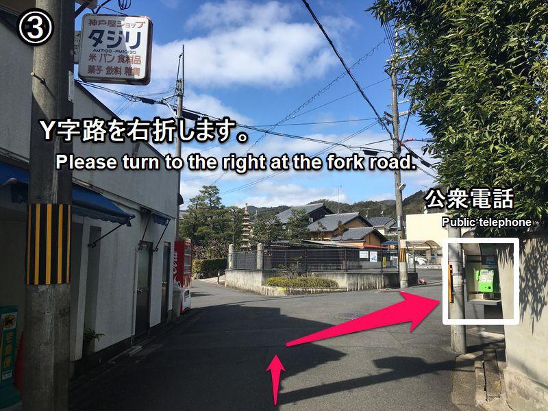 kontaiji-htg-03_compressed