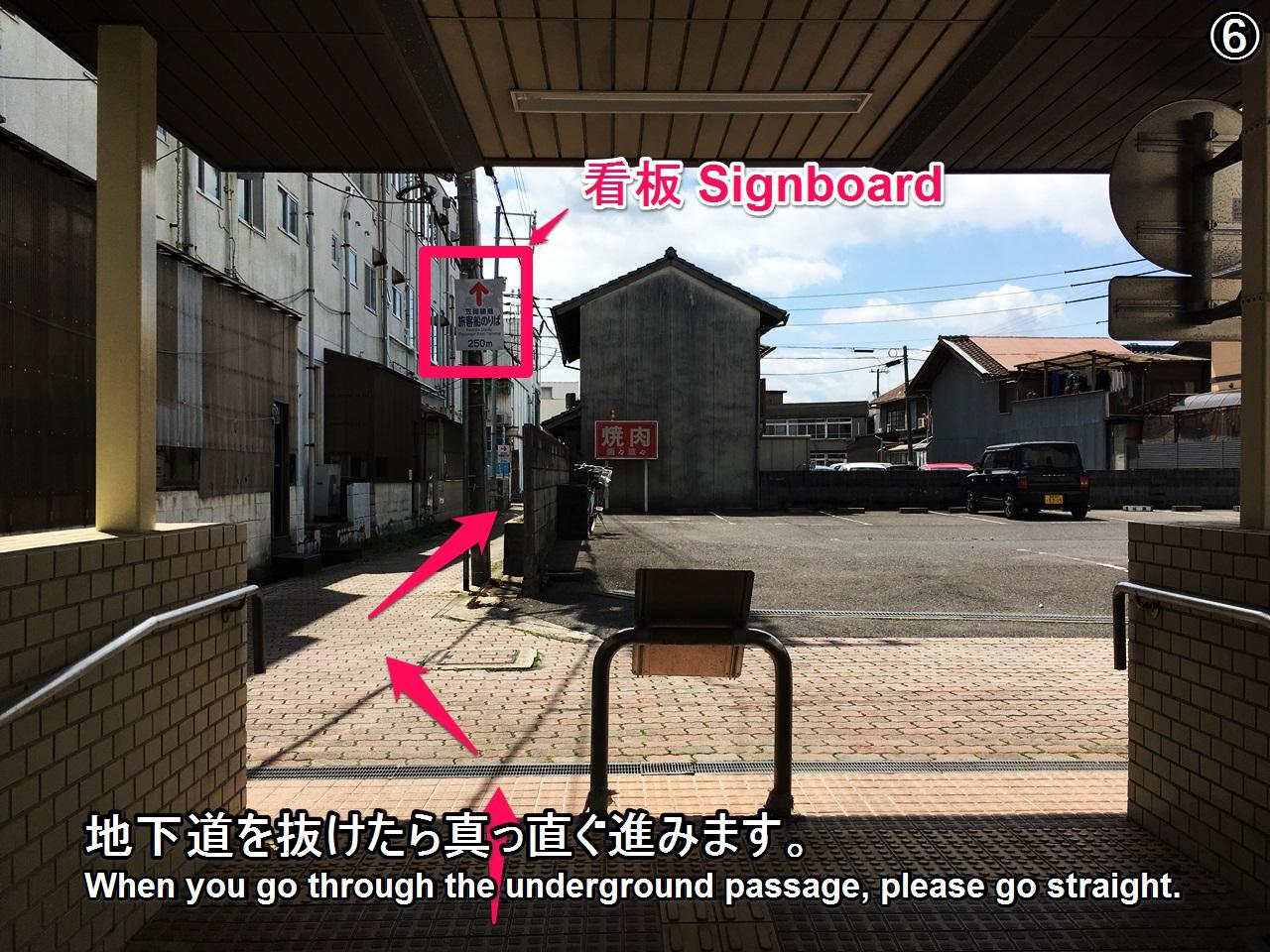 manabeshima-htg-06