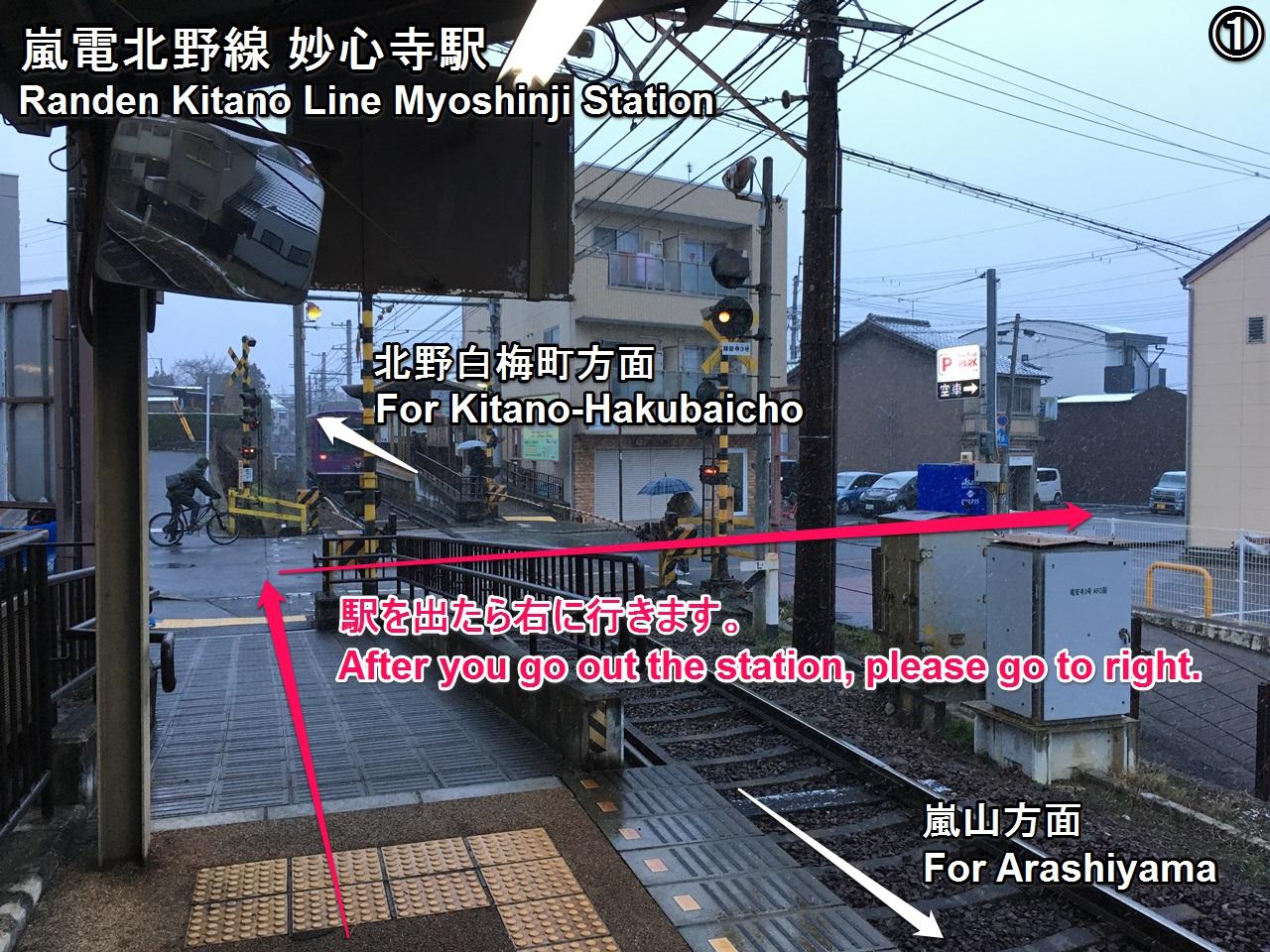 myoshinji-htg-01