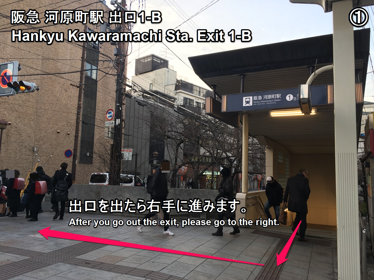 ryosokuin-htg-01