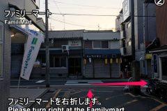 sennyuji-htg-02