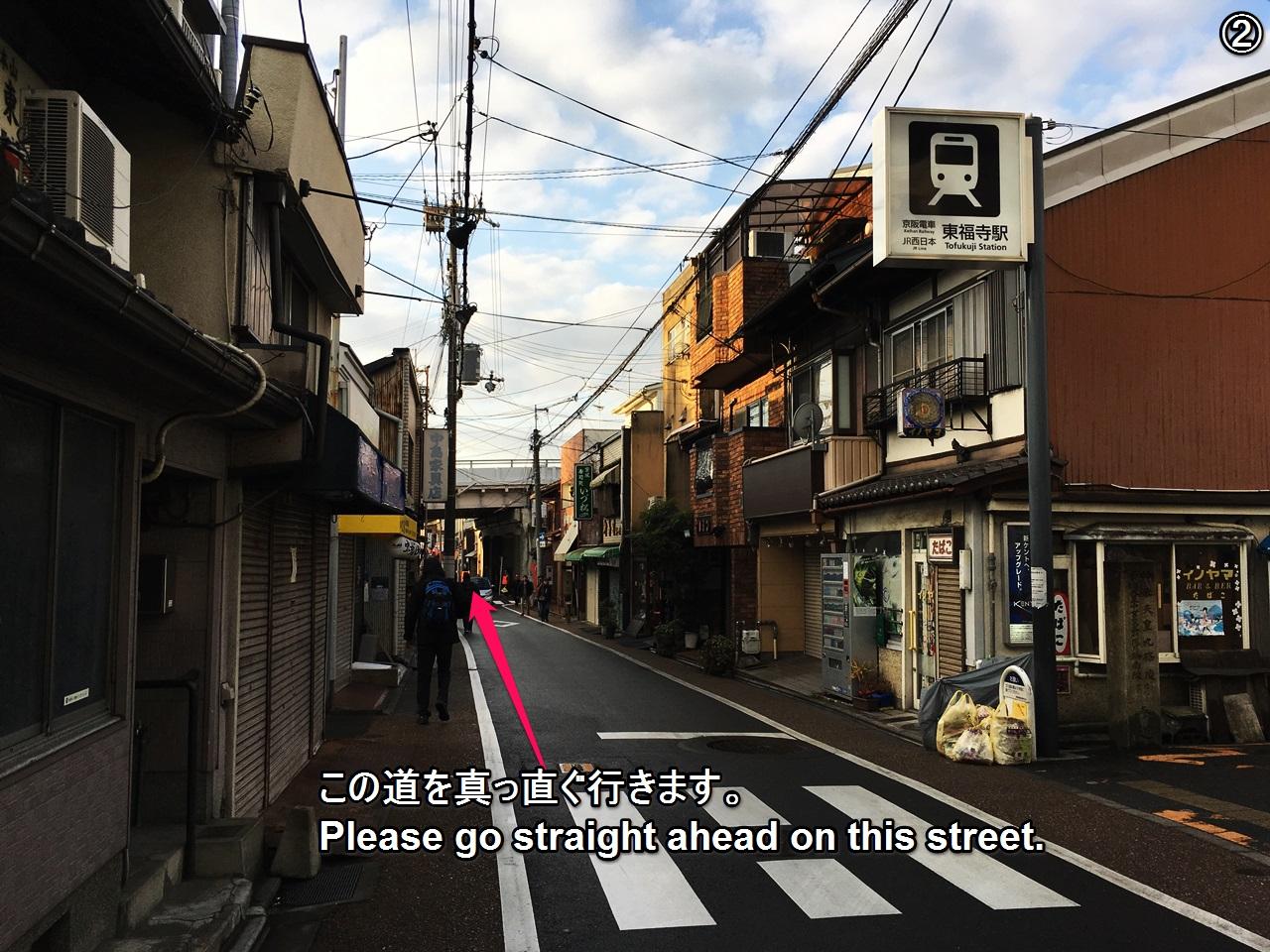 tofukuji-htg-02