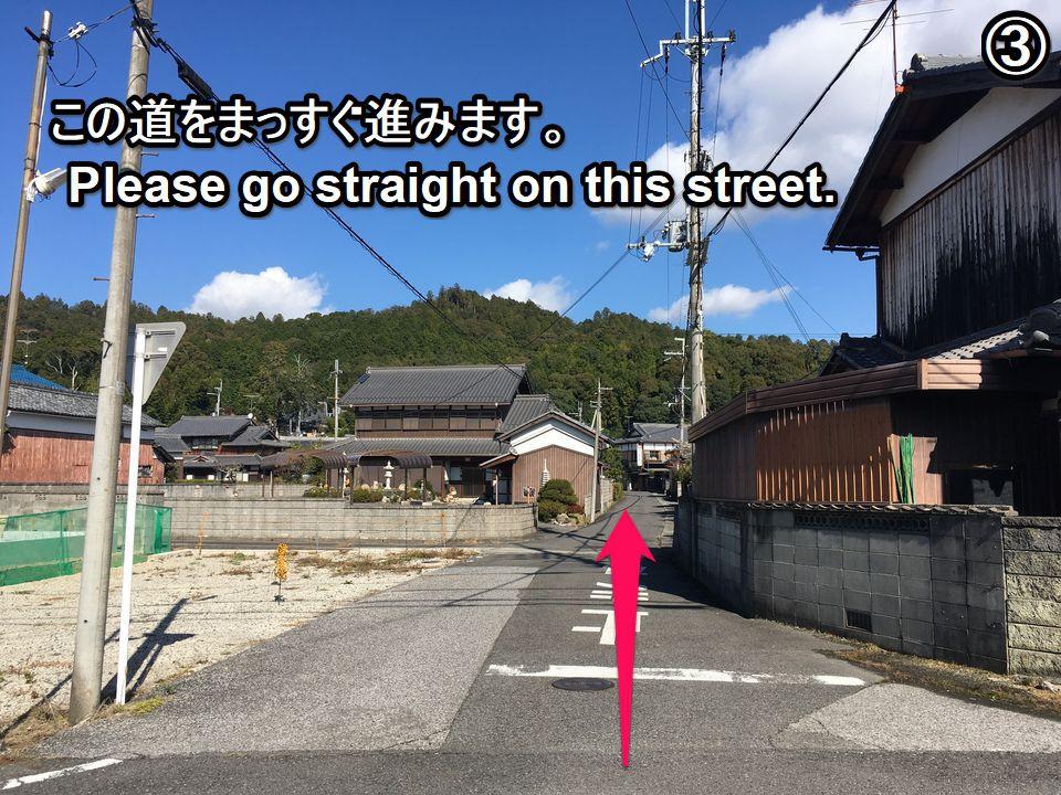 zensuiji-htg-03_s