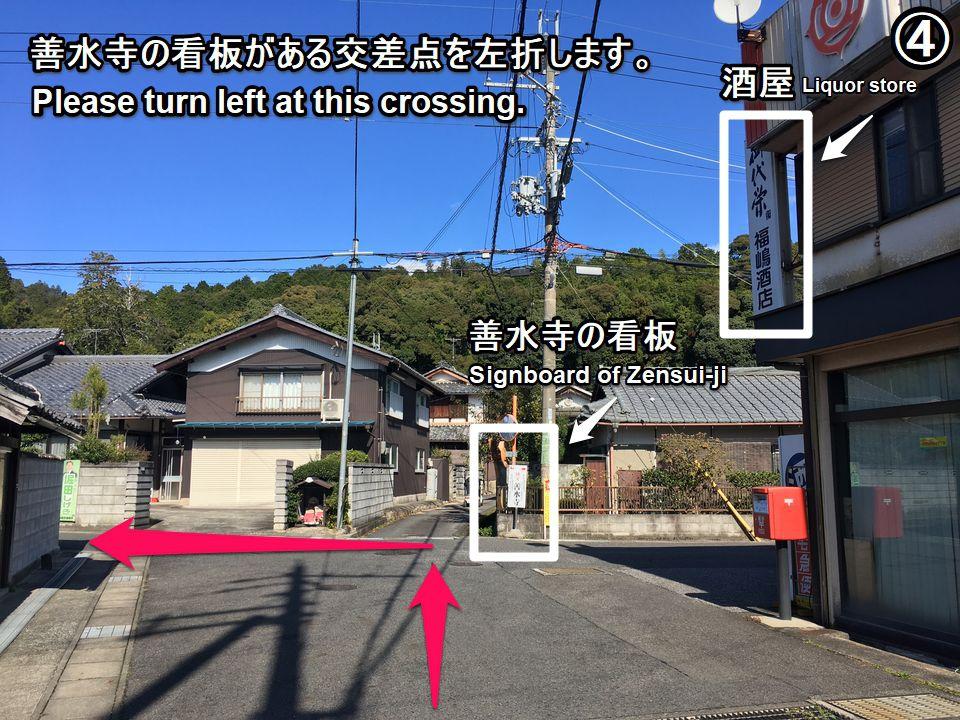 zensuiji-htg-04_s