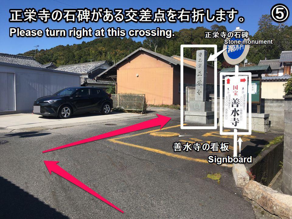 zensuiji-htg-05_s