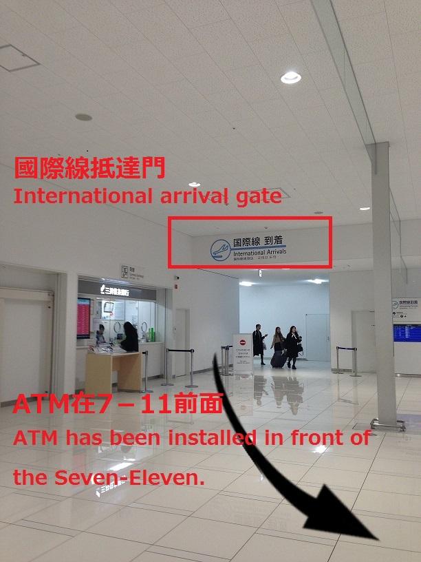 terminal2 atm(tw)