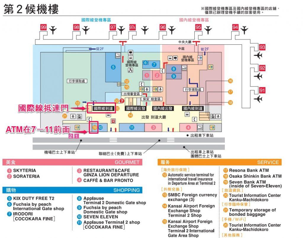 terminal2 map(tw)