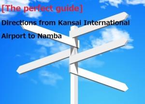 guide KIX→namba