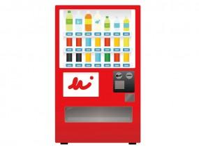 vending machine03