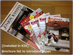 brochure-list-kix