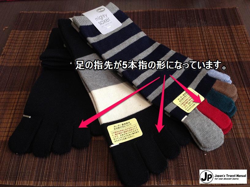 5_finger_socks_02_jp