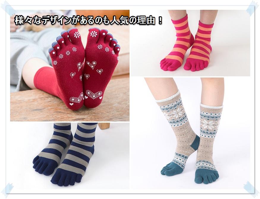 5_finger_socks_04_jp