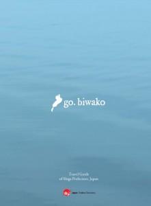 go biwako