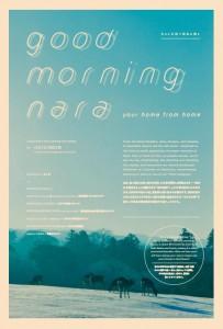 good morning nara