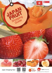 japan fruit shopping guide