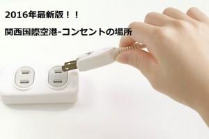 kix-outlet-jp