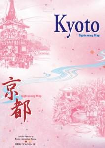 kyoto sightseeing map