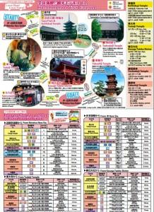 nara sightseeing perfect guide