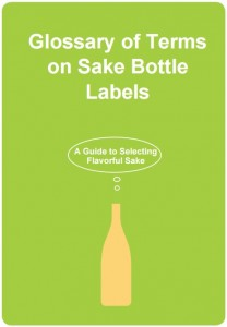 sake bottle labels