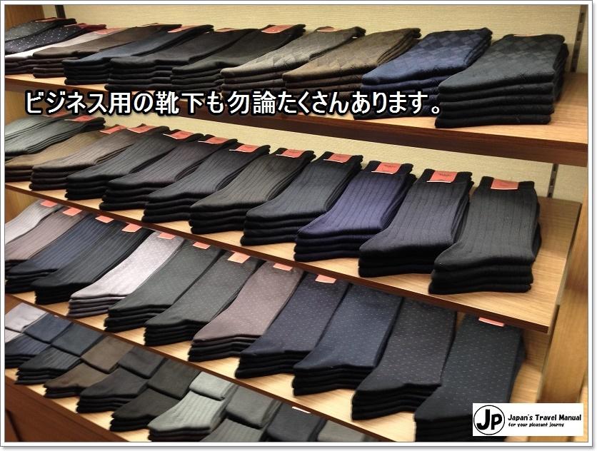 tabio_03_jp