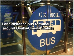 busstop-osaka_01_en