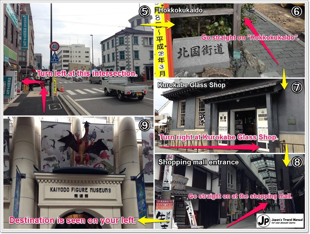 how_to_go_kaiyodo_museum_02_en