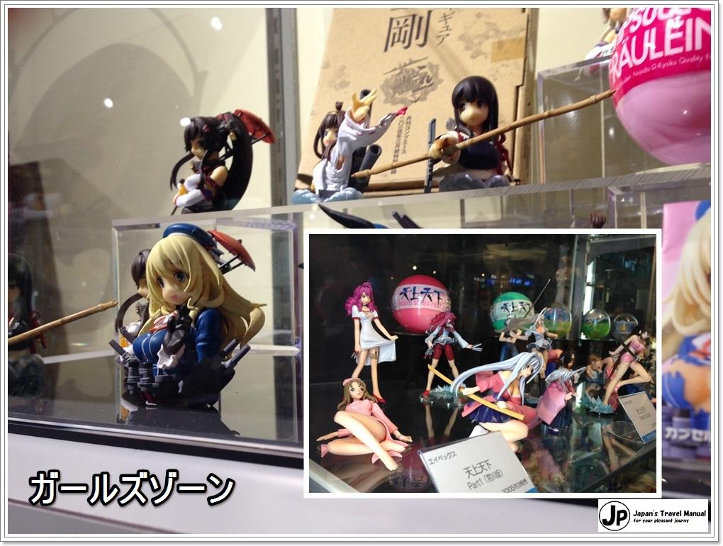kaiyodo_museum_03_jp