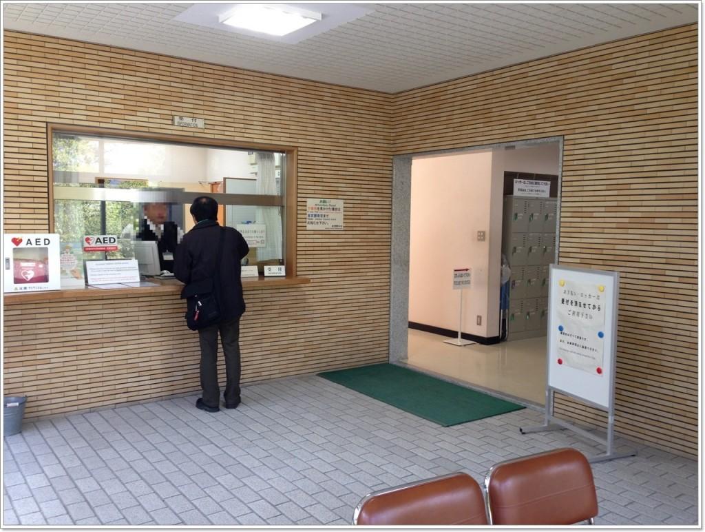 katsurarikyu_01-1