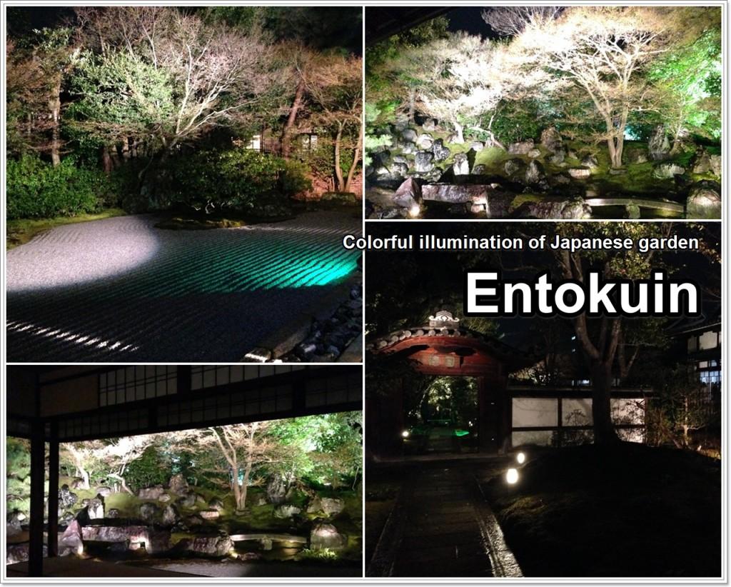 kyoto-hanatouru-05_en