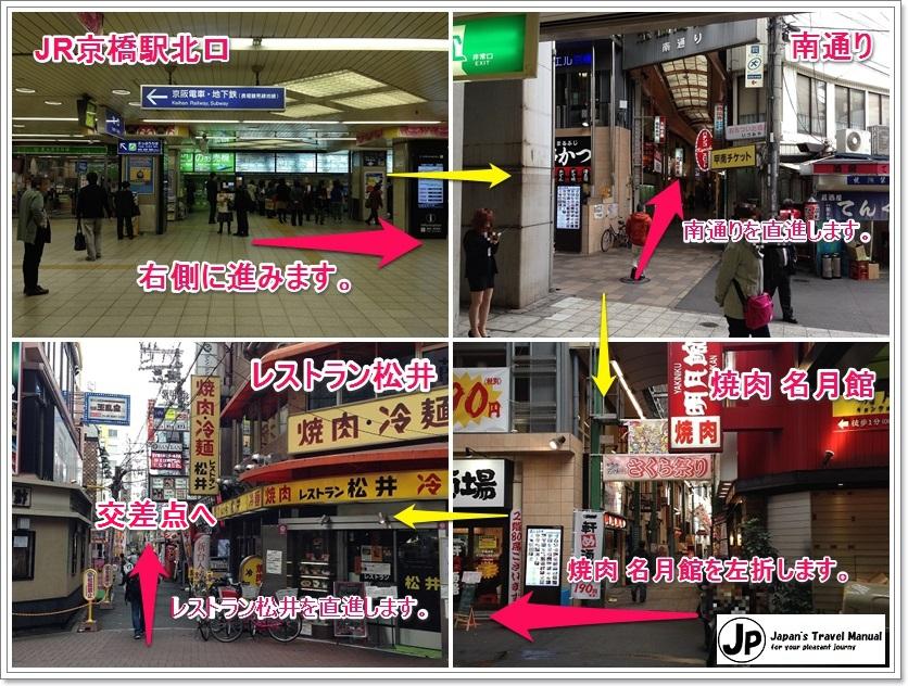 munchkin01_jp