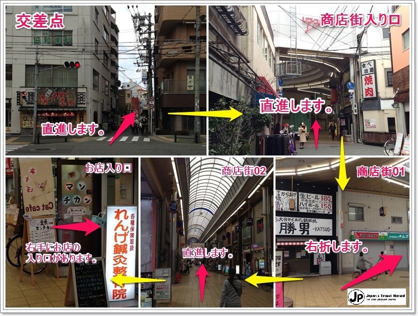 munchkin02_jp