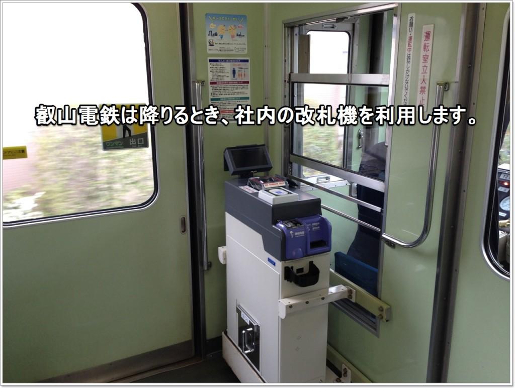 rikyu-09_jp