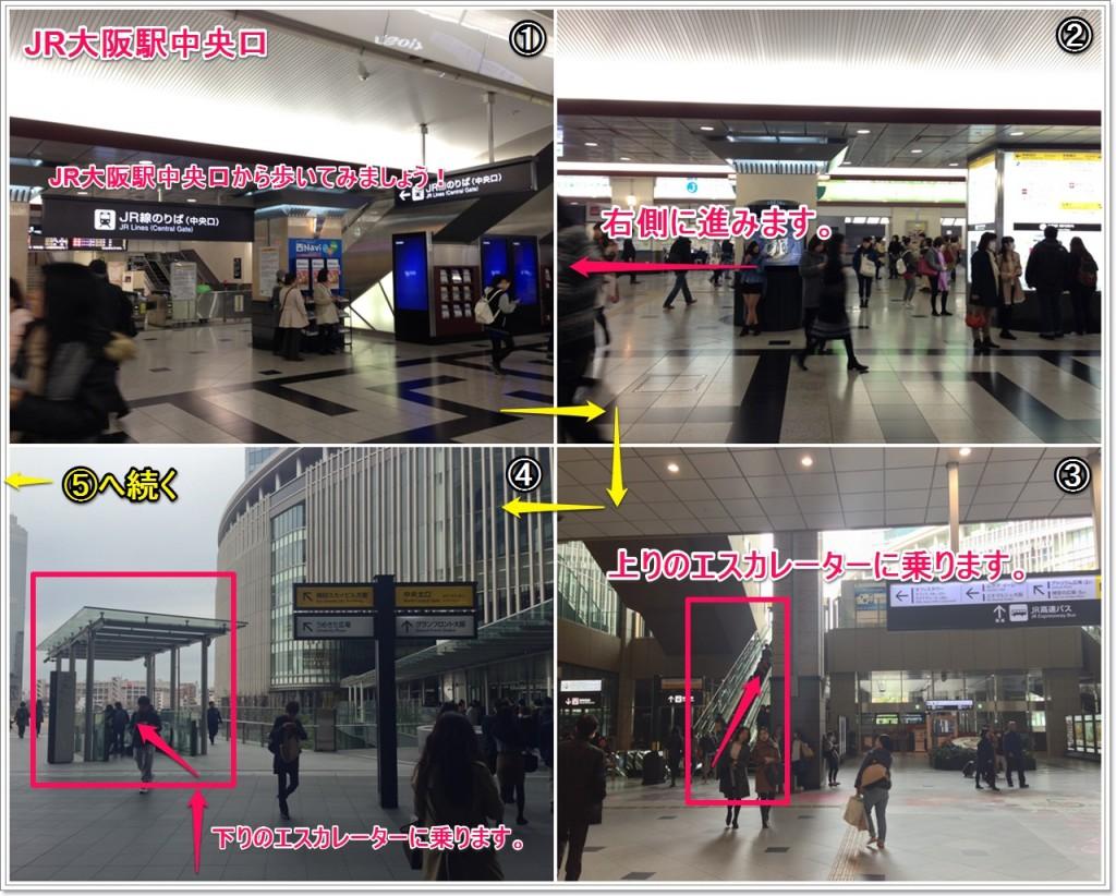 umeda-skybuilding_02-2_jp