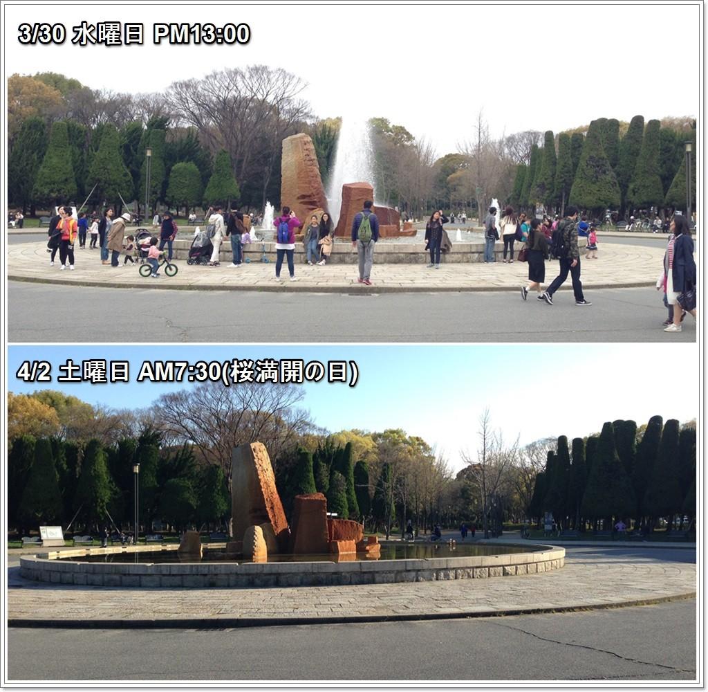 osaka-castle_02_jp