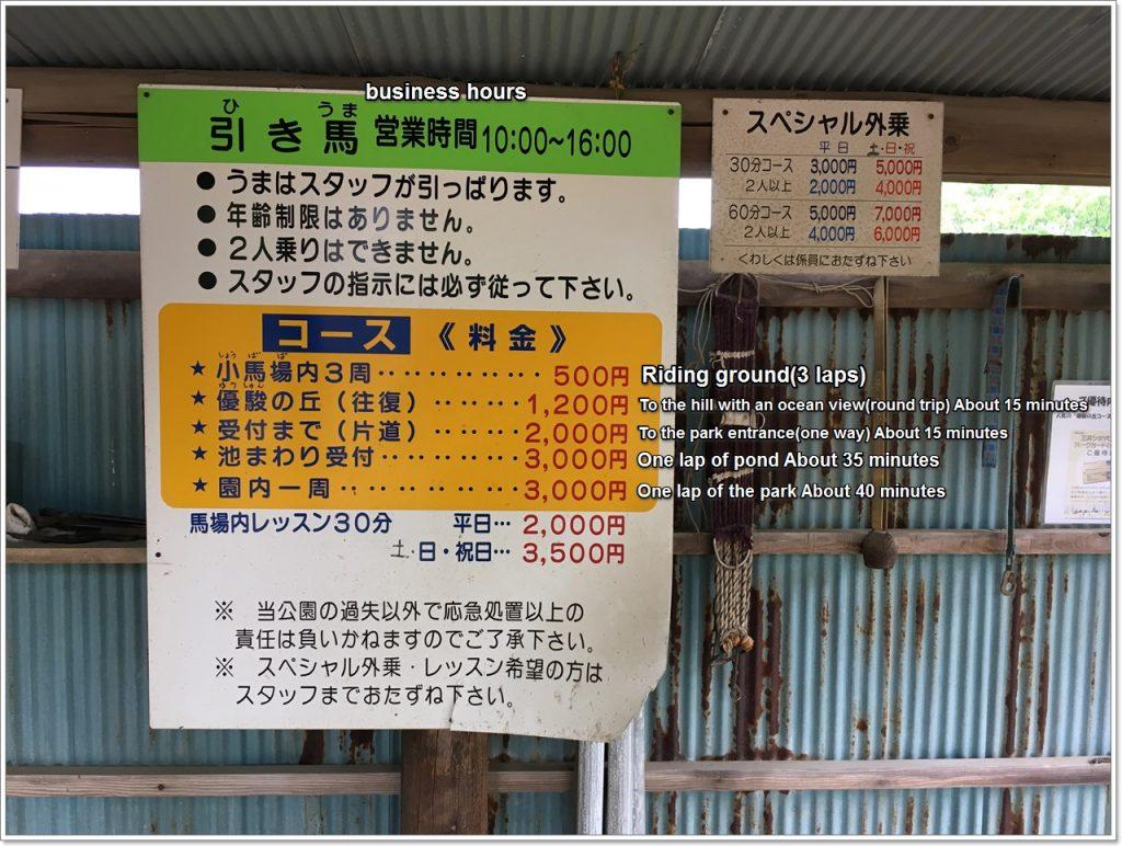 shibukawa-zoo-02