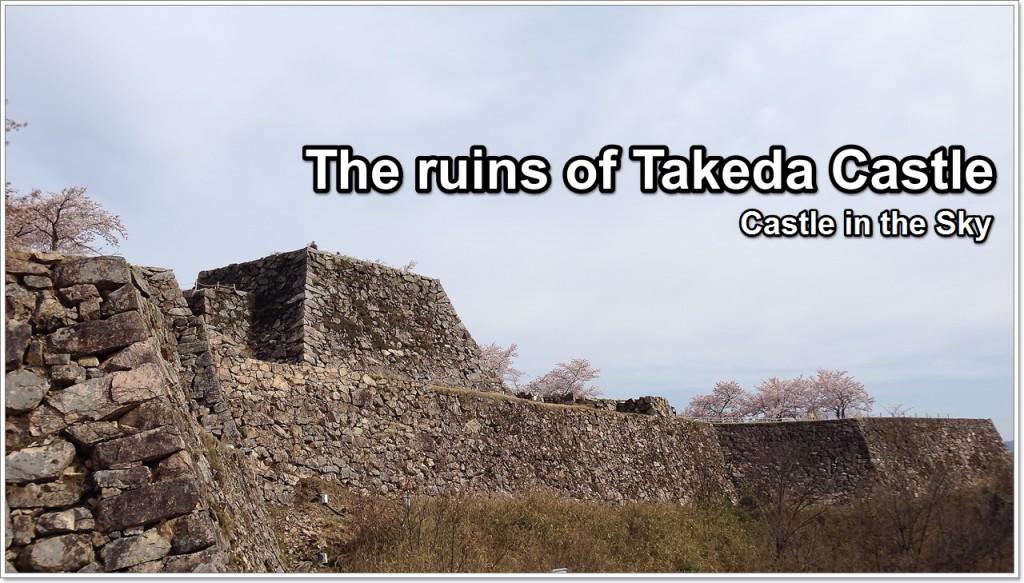 takeda-castle-01_en