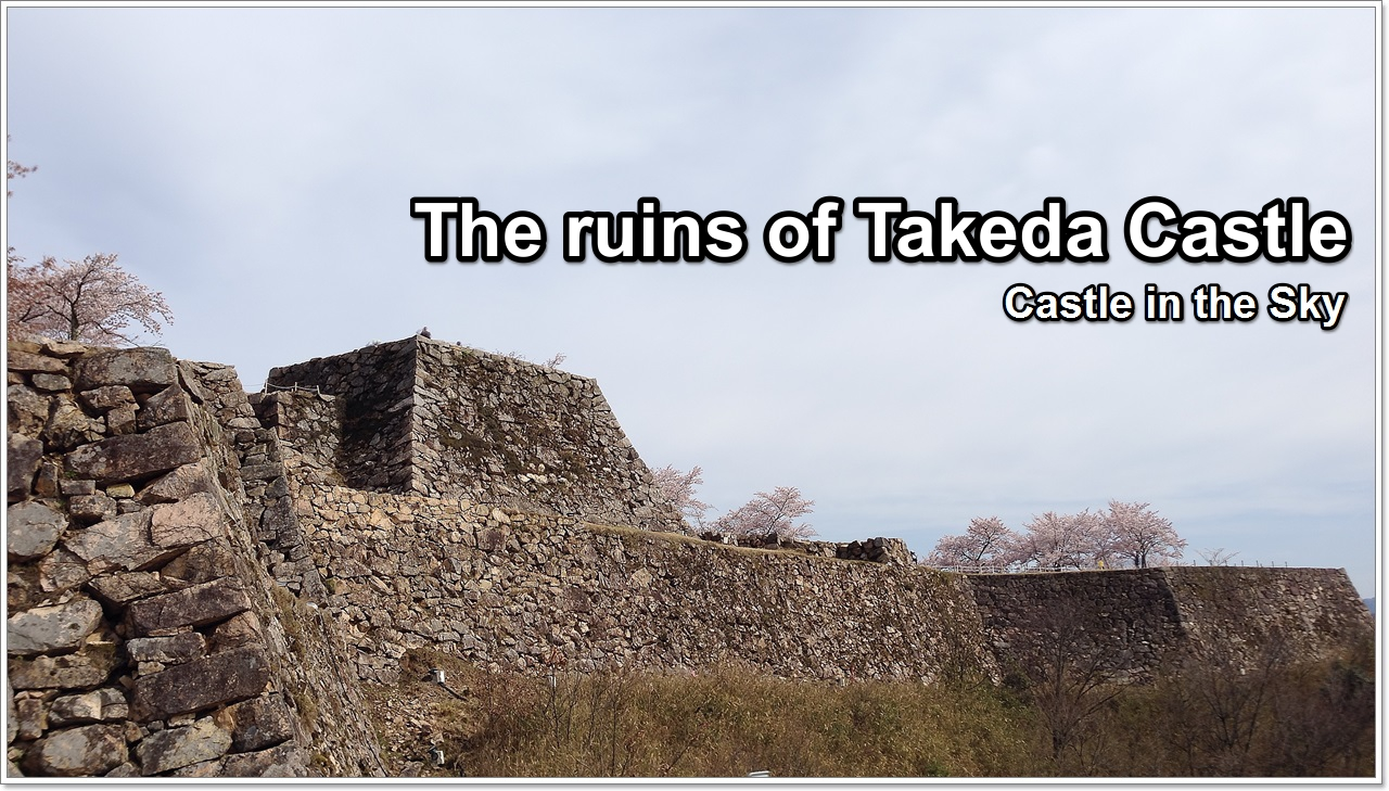 takeda-castle-01_en