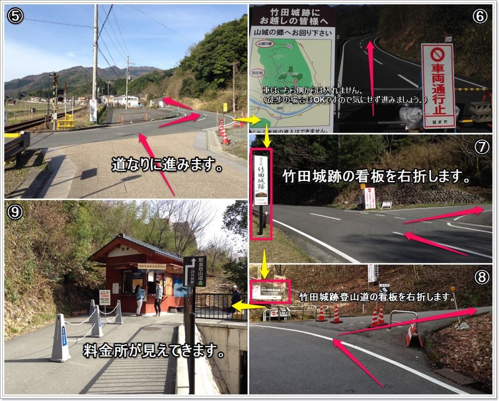 takeda-castle-11_jp