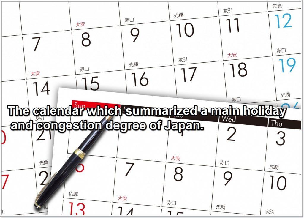 calendar01_en