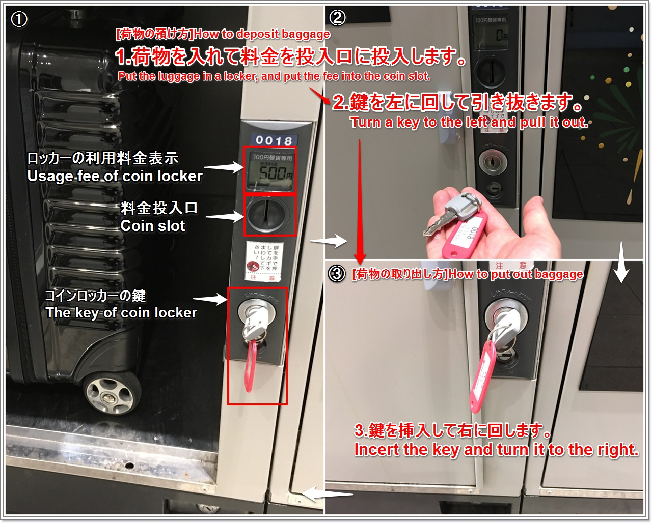 coin-locker-07