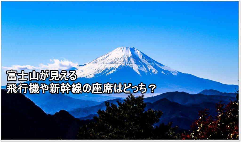 mt-fuji_jp