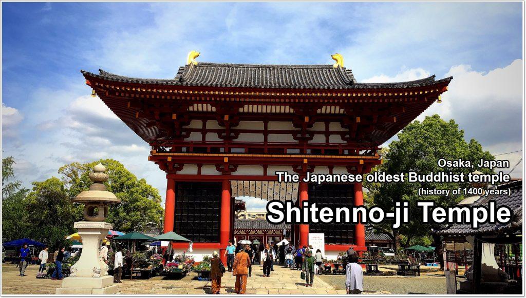 shitennoji-01_en