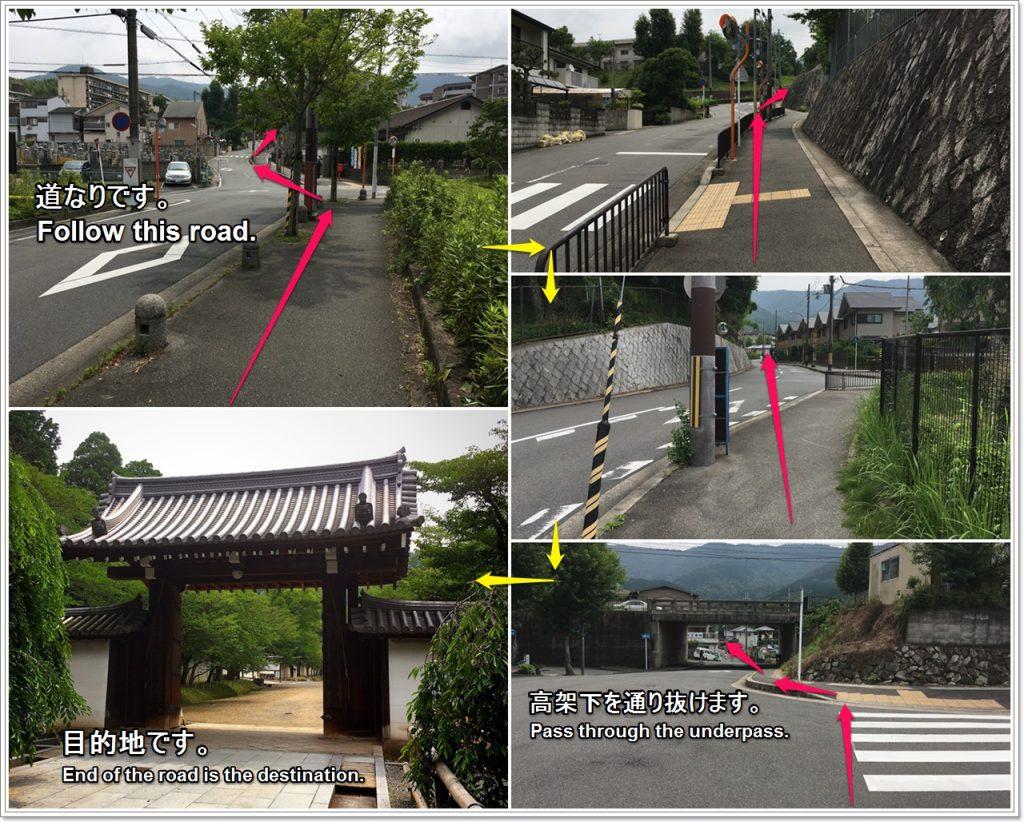 daigoji-temple-03-txt